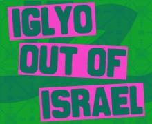 iglyo-fuori-da-israele-pinkwashing