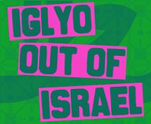 IGLYO fuori da Israele